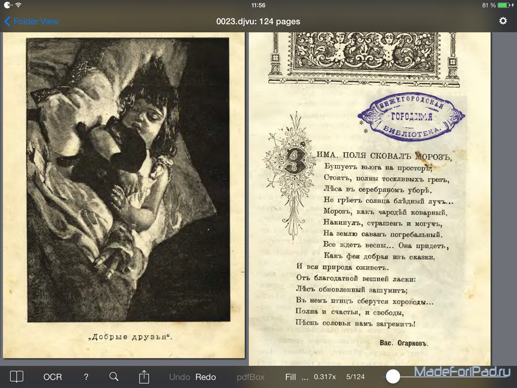 Дмитриев николай под тремя башнями читать