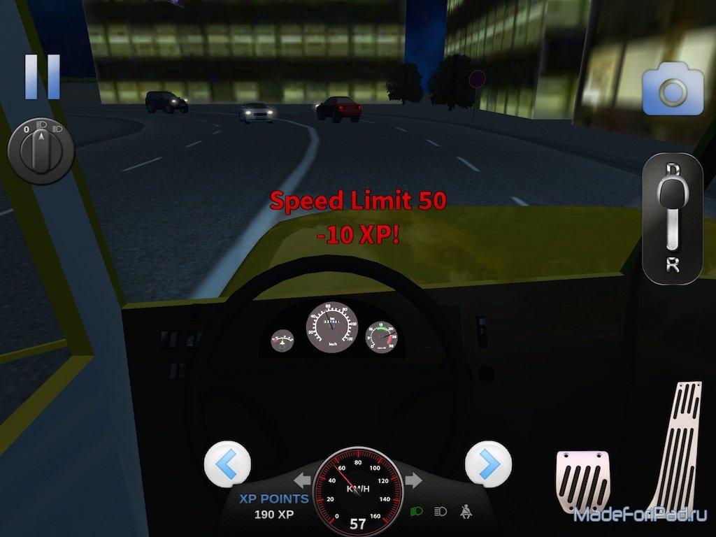 Видео инструкции по вождению