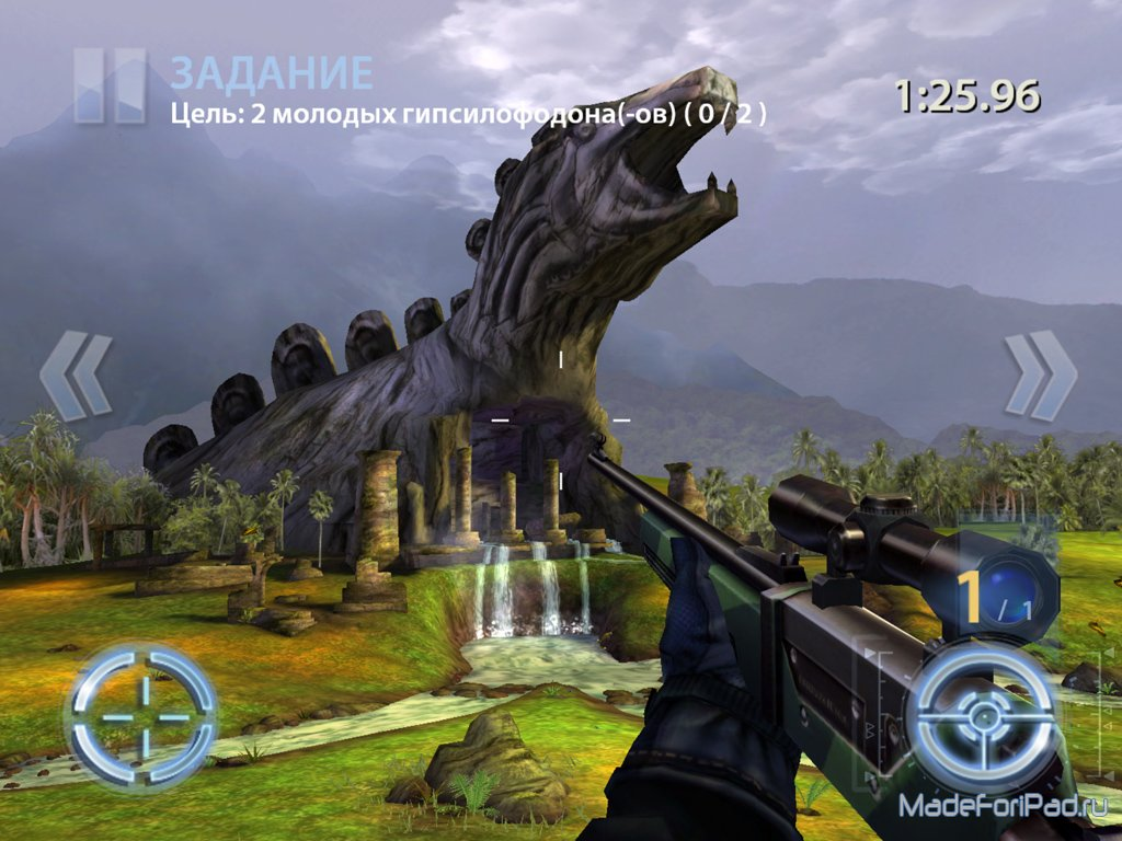 Игра Дино Хантер Скачать Бесплатно - фото 2