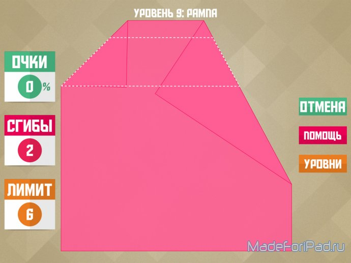 Игра Paperama. Искусство оригами от «А» до «Я» на iPad