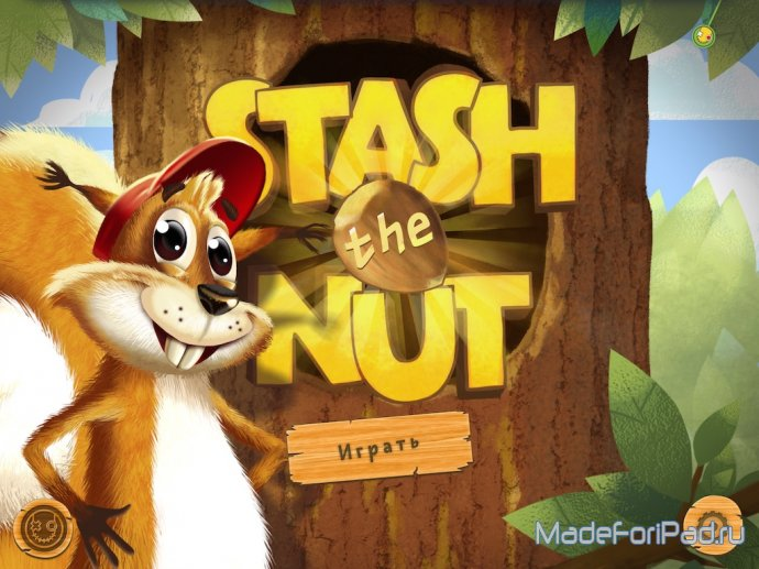 Stash the Nut - доставка желудей на iPad