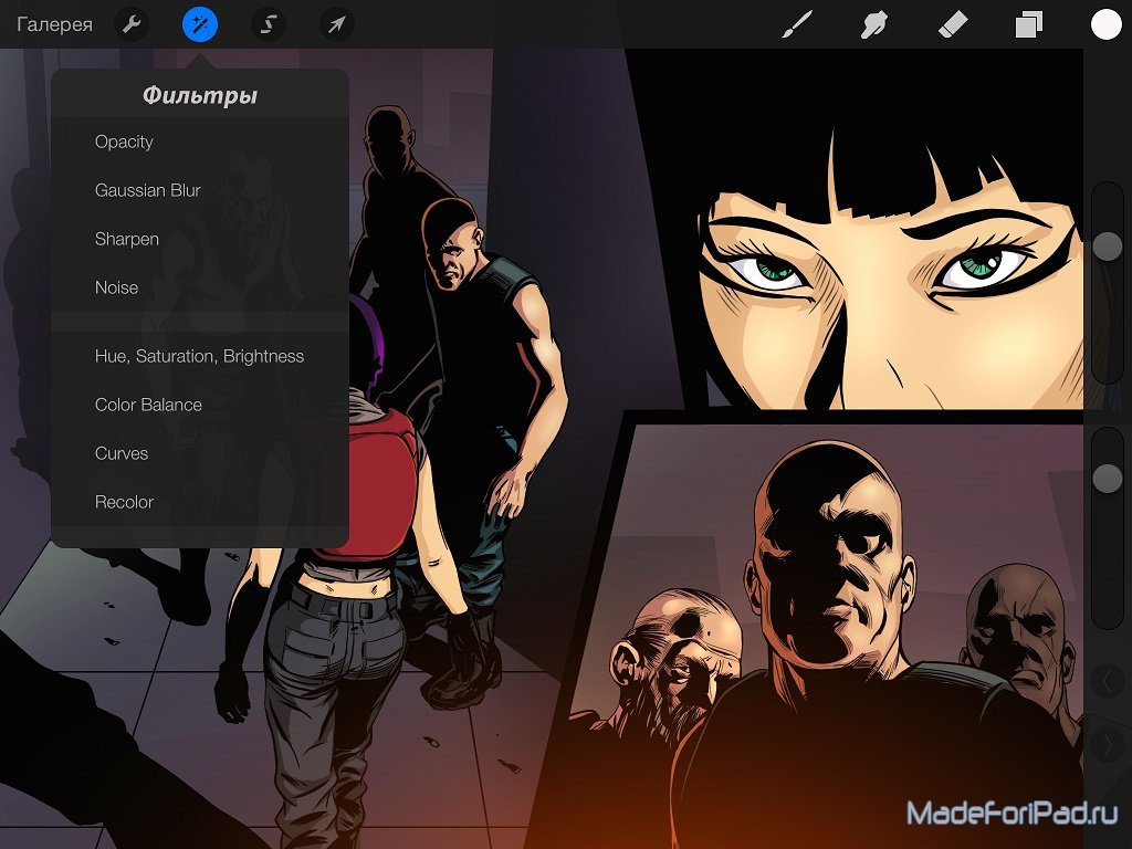Procreate ipad уроки