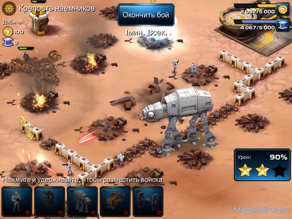 Игры на пк звездные войны вторжение игра на сеге черепашки ниндзя коды