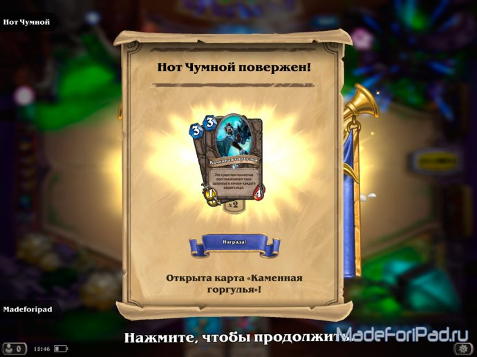 Hearthstone: Heroes of Warcraft - Чумной квартал