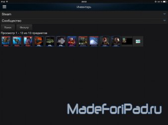 Steam Mobile для iPad. Игры к играм!
