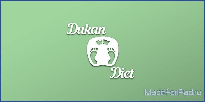 дюкана диета официальный сайт атака меню