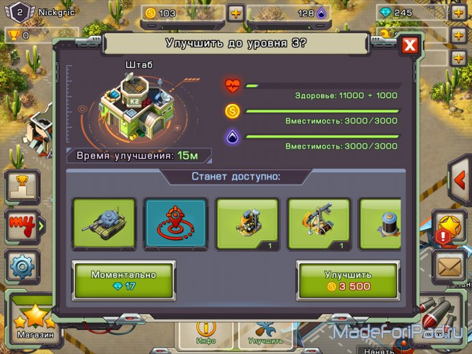 Iron Desert. Наследие Clash of Clans и Boom Beach - стратегия для iPad