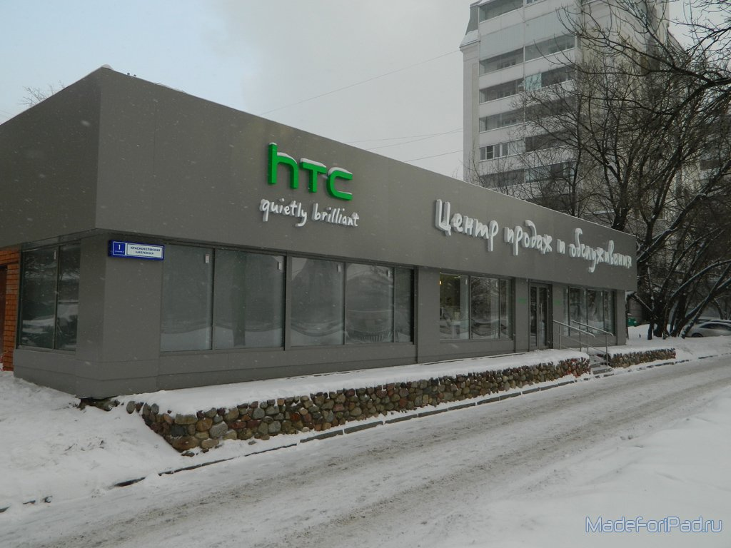 Apple Samsung Htc Google и Yandex история названий все для Ipad