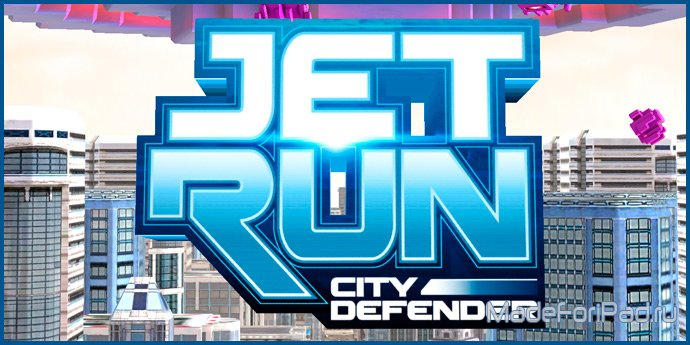 Jet Run: City Defender