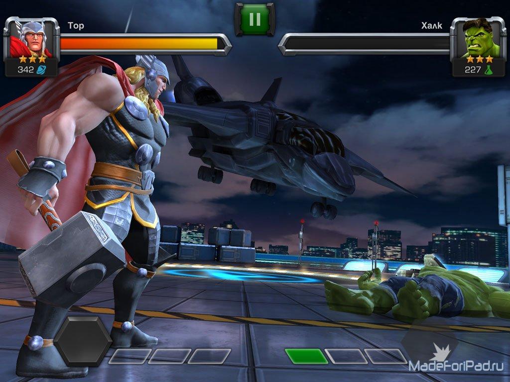 Видео игры битва чемпионов