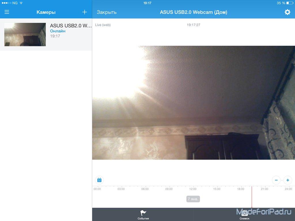 Ivideon видеонаблюдение на iPad | Все для iPad