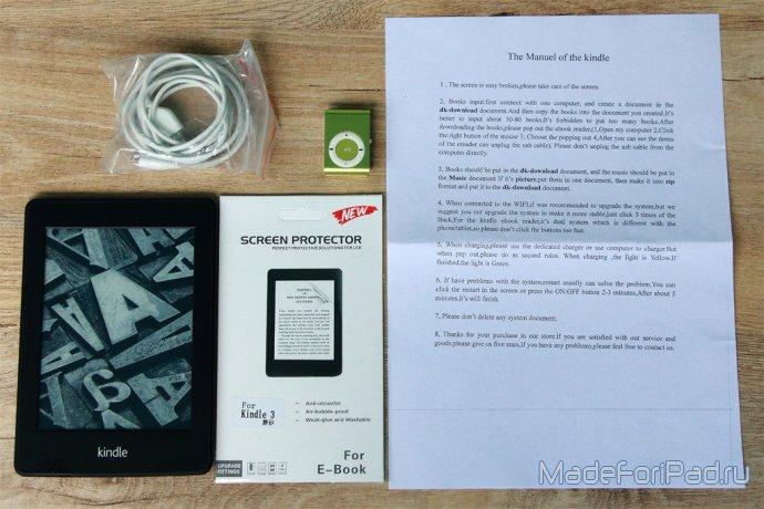 Amazon Kindle Android Как Закачивать Книги Свои