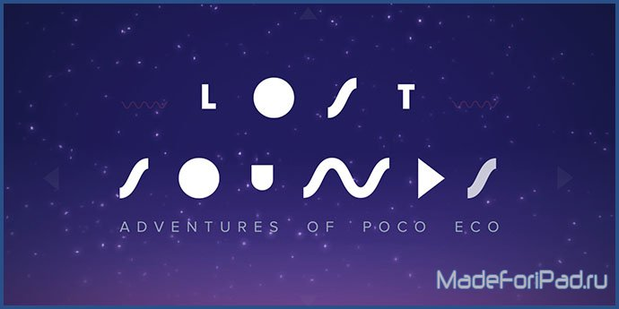 Adventures of Poco Eco – Lost Sounds
