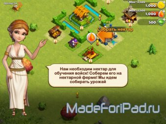 Дайджест App Store Выпуск 27. Adventures of Poco Eco – Lost Sounds