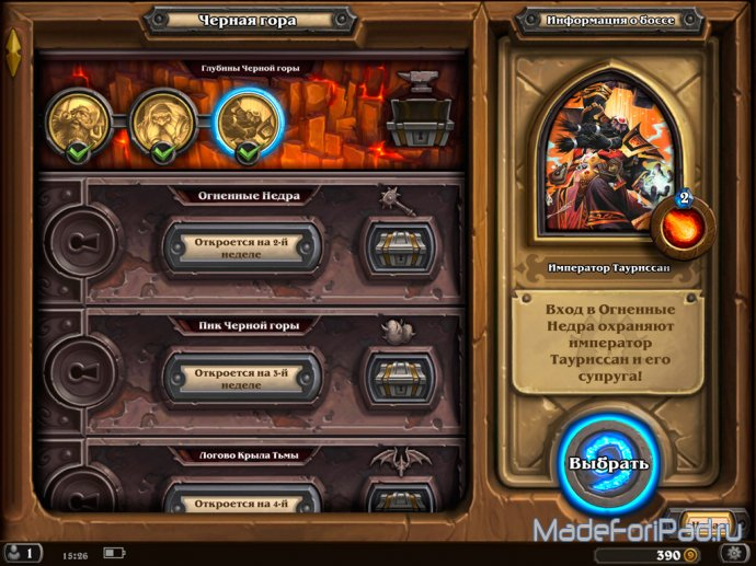 Hearthstone: Heroes of Warcraft - Черная гора