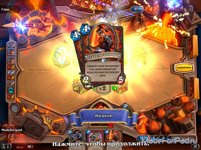 Hearthstone: Heroes of Warcraft - Огненные недра