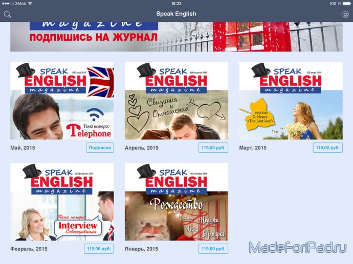 Speak English Magazine