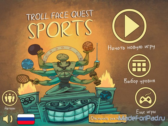 Troll Face Quest Sports