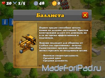 Дайджест App Store Выпуск 46. Race The Sun, Warhammer: Arcane Magic