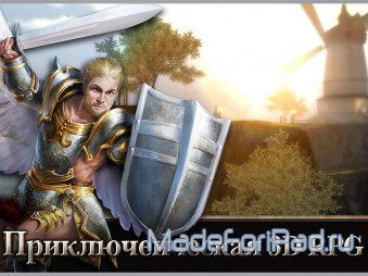Дайджест App Store Выпуск 50. Breakneck, Angel Sword