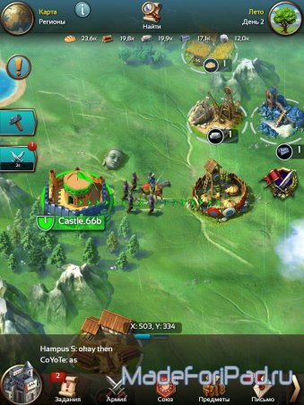 Дайджест App Store Выпуск 48. Mobius of Magic, Barmark