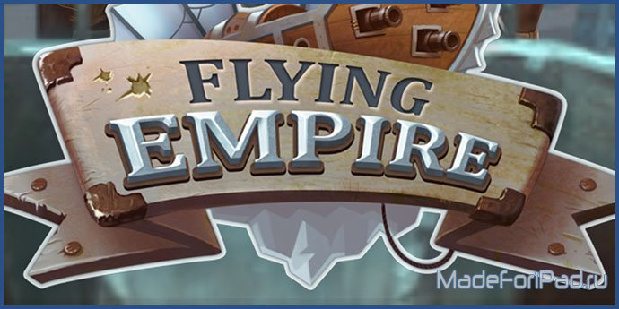 Flying Empire