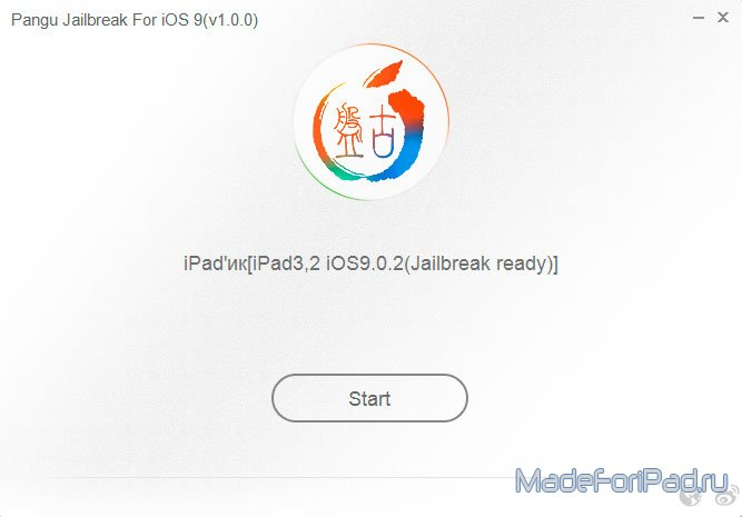 Джейлбрейк iOS 9, 9.0.1 и 9.0.2 для iPad, iPhone, iPod Touch - инструкция