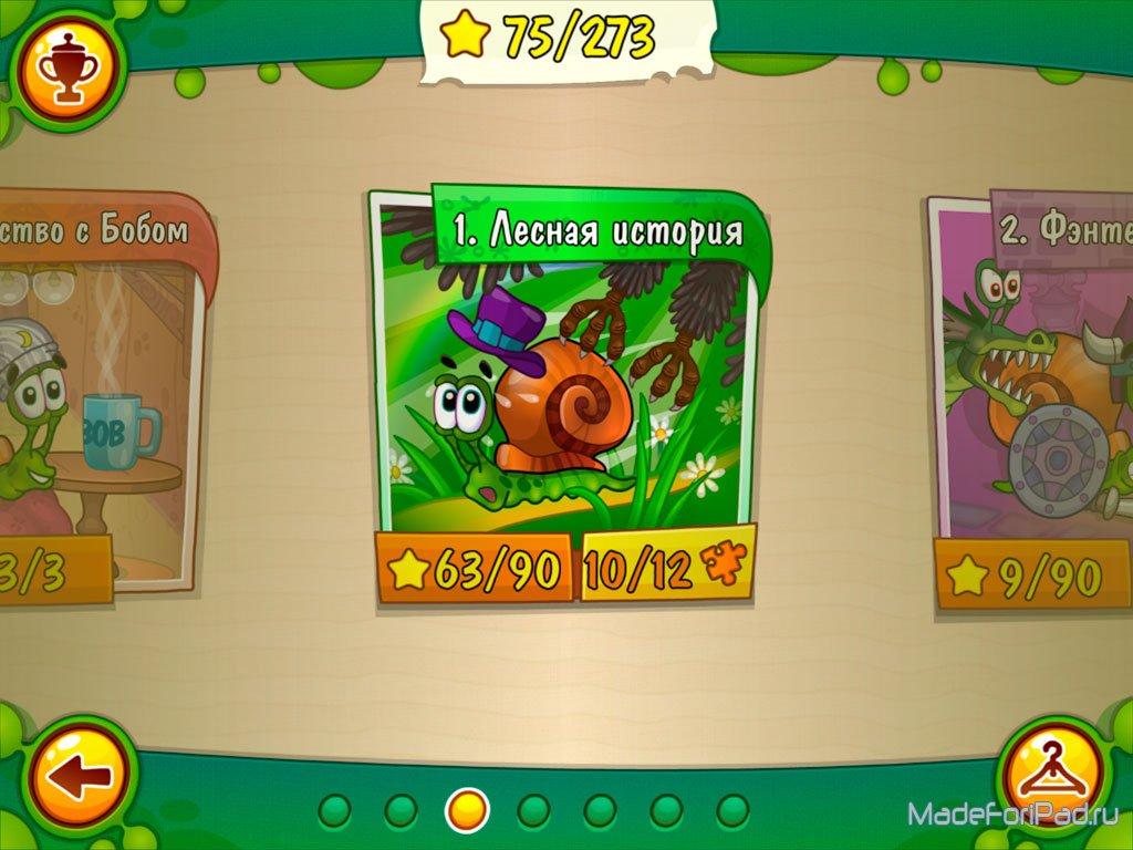 Snail Bob 2 для Ipad вторая часть истории про улитку боба