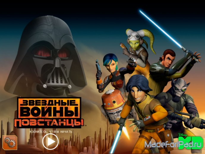 звёздные войны повстанцы игра на пк