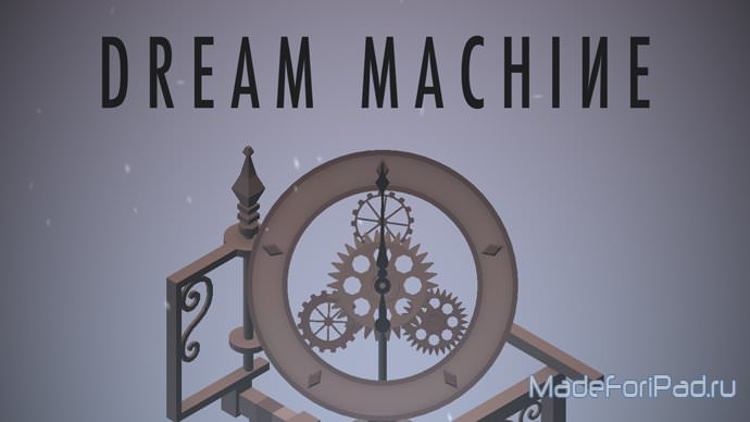 Dream Machine: The Game