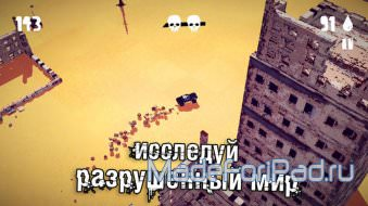 Дайджест App Store Выпуск 91. Mahluk: Dark demon