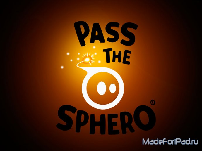 Pass the Sphero