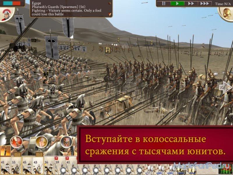 Как сделать скриншот в total war - Rwxchip.ru