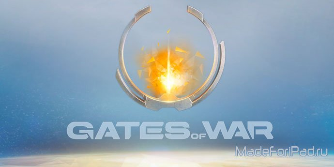 Gates of War