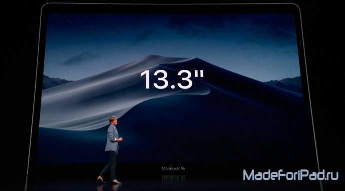 MacBook Air 2018. Что нового?